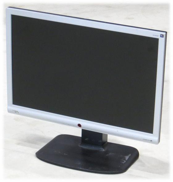 """22"""" TFT LCD BenQ G2200WT 1680 x 1050 Pivot Monitor ohne Powerknopf"""