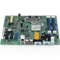 Fujitsu Mainboard D2679-B11 für Primergy TX100 S1 Sockel LGA775 NEU