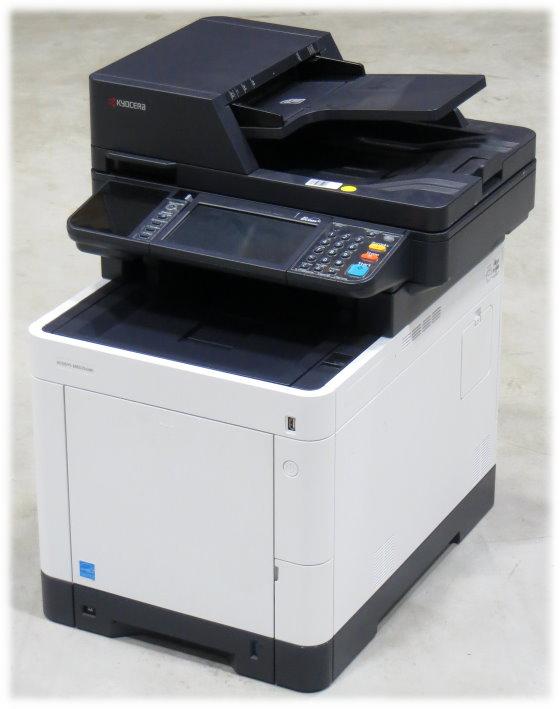 kyocera ecosys m6535cidn fax kopierer scanner. Black Bedroom Furniture Sets. Home Design Ideas