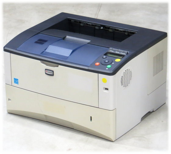 Kyocera FS-6970DN 35 ppm 128MB Duplex LAN DIN A3 Laserdrucker unter 20.000 Seiten B-Ware