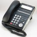 NEC Univerge IP DT700 IP-Telefon ITL-6DE-1P(BK)