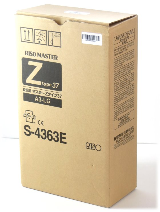 RISO Master eZ type 37 Masterfolie S-4363E original NEU 2x Rolle 320mm x 108m