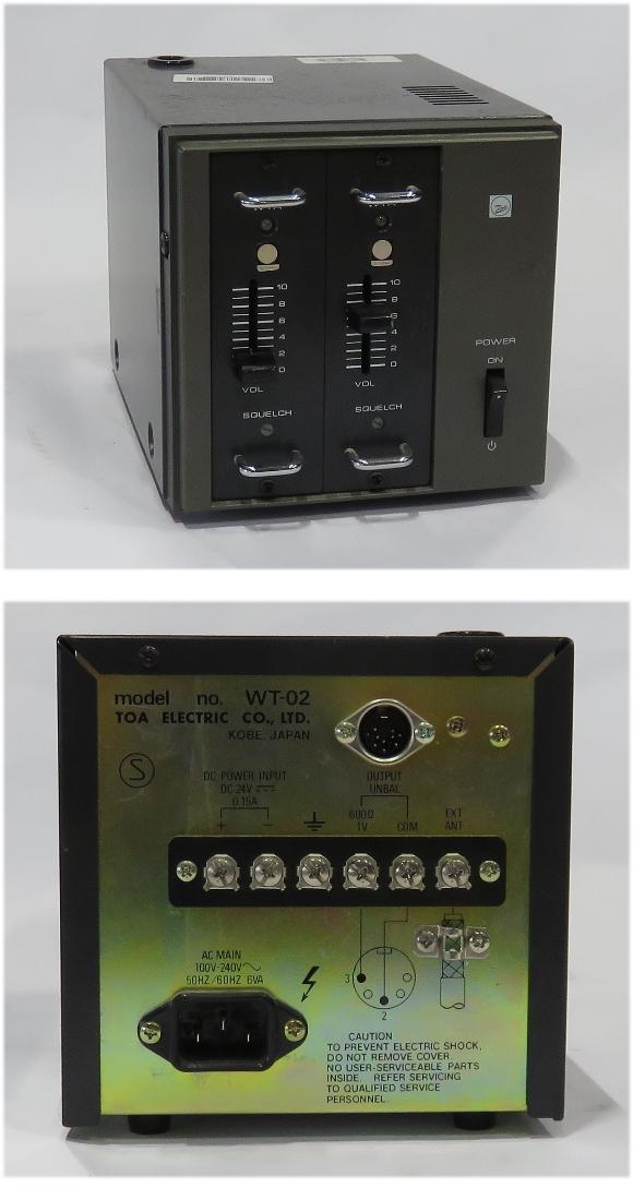 TOA Electric WT-02 kabelloser Mikrofon Empfänger (Antenne fehlt)