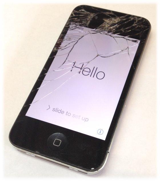 Iphone Gesperrt