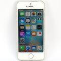 Apple iPhone 5S weiß 32GB Smartphone C- Ware Glasbruch ohne Ladegerät
