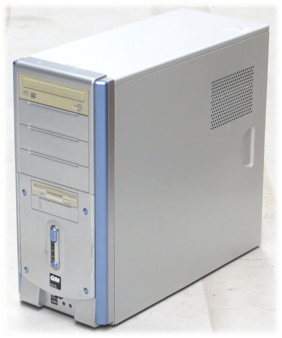 """Computergehäuse ATX Tower mit 350W Netzteil 7x 3,5"""" 4x 5,25"""" Slot B-Ware"""