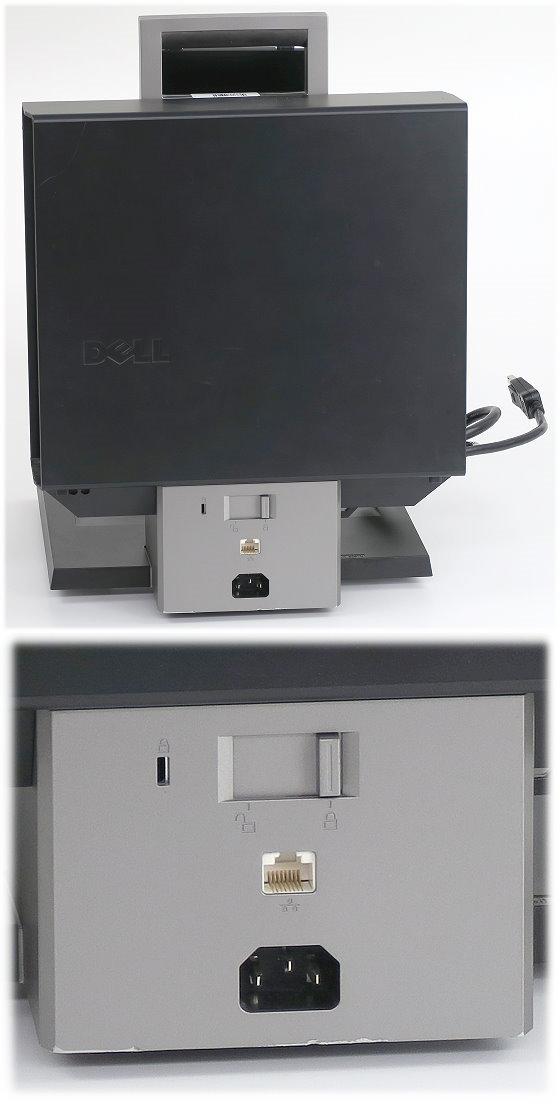 Dell ARAIO Monitor-Standfuß mit PC-Halterung und DisplayPort/Netzwerk-Kabel