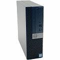Dell Optiplex 7050 SFF Core i7 7700 @ 3,6GHz 16GB 256GB SSD DVDRW Office Büro PC