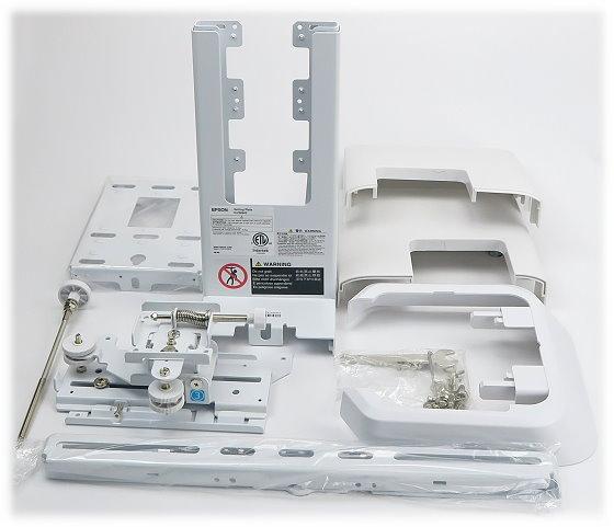 Epson ELPMB46 Ultra-Short Throw Wall Mount NEU Wandhalterung PowerLite/BrightLink