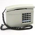 FMN B122plus Telefon analog Wandtelefon weiß Notruftelefon