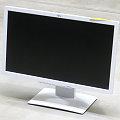 """24"""" TFT LCD Fujitsu B24T-7 LED 1920 x 1080 weiß Monitor mit Lautsprecher"""