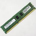 HP 2GB PC3-10600E ECC DDR3 1333 MHz unbuffered 240pin 500209-061