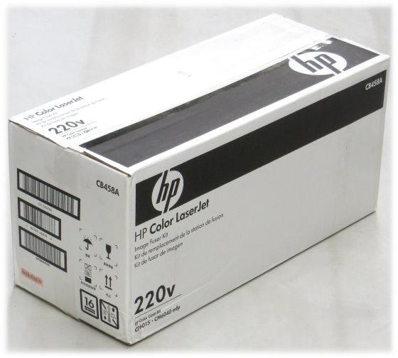 HP CB458A Fuser-Fixiereinheit NEU OVP für Color LaserJet CM6030 CM6040 CP6015