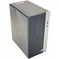 HP ProDesk 400 G4 MT Core i5 7500 @ 3,4GHz 8GB 1TB DVDRW Tower Büro PC B-Ware