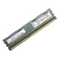 Hynix 8GB HMT31GR7BFR4C-H9 IBM FRU 49Y1446 für Server x3550 M3 x3650 M3 x3755 M3