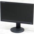 """23,6"""" TFT LCD iiyama ProLite B2480HS 1920 x 1080 Pivot LED-Backlight schwarz"""