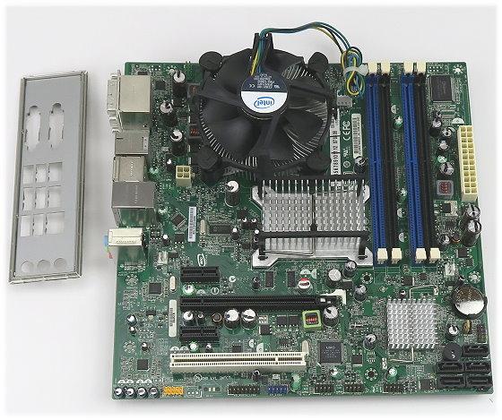 Intel DQ45CB Mainboard Sockel LGA 775 mit Kühler und Blende