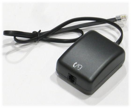 Konftel Switchbox 60W für Konferenztelefon omniSound
