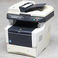 Kyocera Ecosys FS-3140MFP FAX Kopierer Scanner Laserdrucker B- Ware
