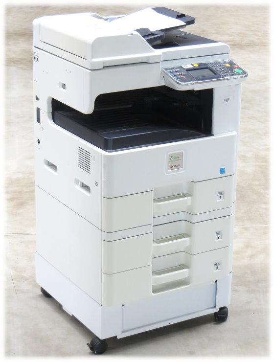 Kyocera Ecosys FS-6025MFP FAX Kopierer DIN A3 Laserdrucker 112.900 Seiten B-Ware