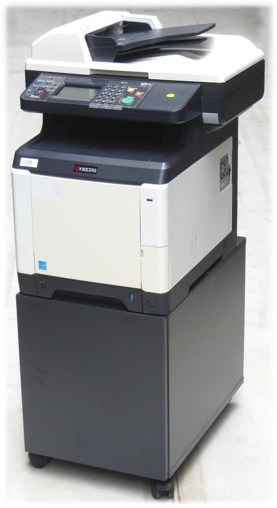 Kyocera Ecosys FS-C2626MFP FAX Kopierer Scanner Farblaserdrucker 74.500 Seiten B-Ware