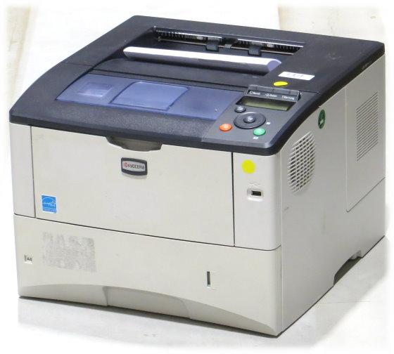 Kyocera FS-2020D 35 ppm 128MB Duplex Laserdrucker B-Ware