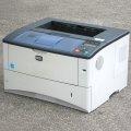 Kyocera FS-6970DN A Ware/Grade A 128 MB unter 5.000 Seiten