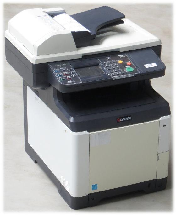 Kyocera Ecosys FS-C2626MFP FAX Kopierer Scanner Farblaserdrucker 75.750 Seiten B-Ware