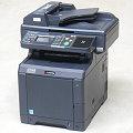 Kyocera TASKalfa 265ci All-in-One FAX Kopierer Scanner Farblaserdrucker 78.870 Seiten