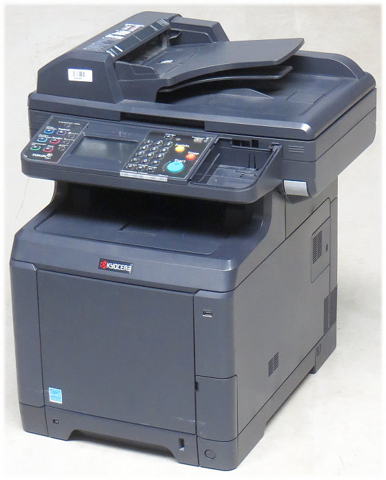 Kyocera TASKalfa 266ci All-in-One FAX Kopierer Scanner Farblaserdrucker B-Ware