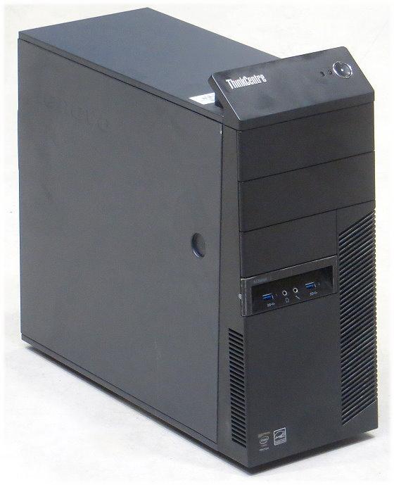 Lenovo Gehäuse für ThinkCentre M83 ohne Netzteil