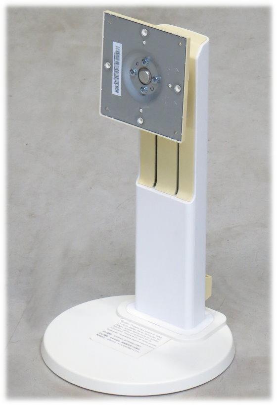 """NEC VESA 100x100 Pivot 19/22"""" Monitor-Standfuß für E222/EA191/192/193Mi vergilbt"""