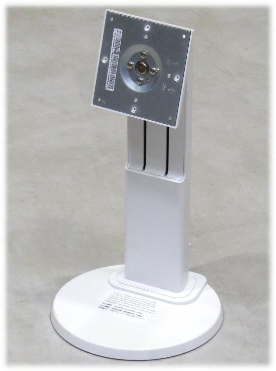"""NEC Monitor-Standfuß VESA 100x100 Standard beige für 22"""" Zoll E222W u.a."""