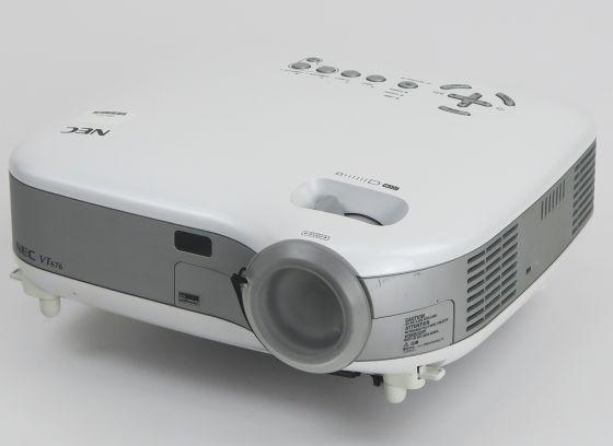 Nec VT676 LCD Beamer Projektor 2500ANSI/LU Lampe unter 50 Stunden