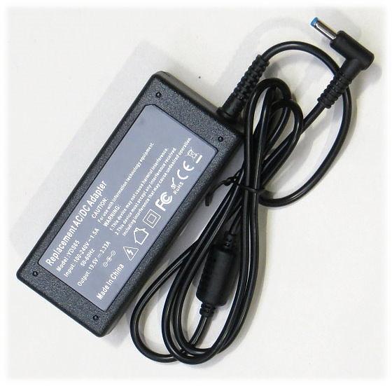 Netzteil YDS65 19,5V 3,33A 65W NEU/NEW für Laptop HP Elitebook Folio 1040 G1 G2