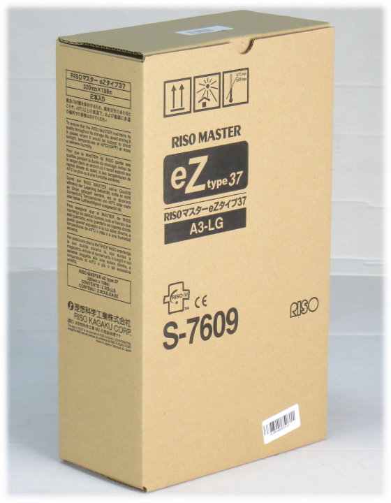 Riso Master eZ Type37 Masterfolie S-7609 A3-LG 2x Rolle 320mm x 108m