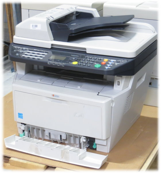 Triumph-Adler DC 2328 All-in-One FAX Kopierer Scanner Laserdrucker B-Ware 80.000 Seiten