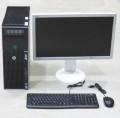 "Computer Komplett Workstation Set mit 23"" NEC TFT + Maus & Tastatur + Win 10 Pro"