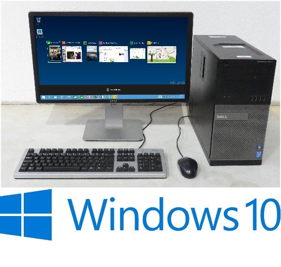 """Computer Komplett System Dell Optiplex 9020 Quad i5 8GB 128GB SSD + 24"""" P2414H TFT + Win 10 Pro x64"""